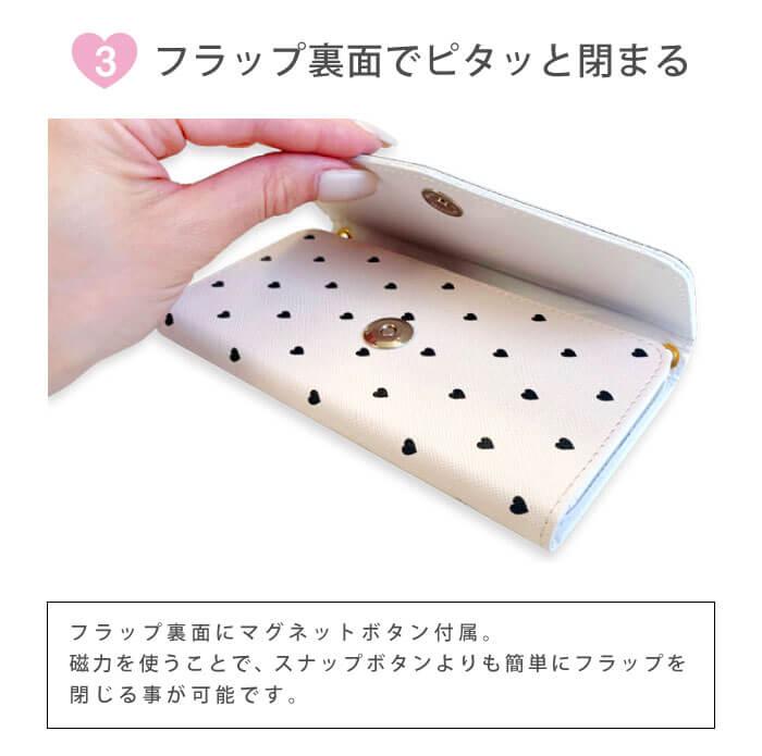 3つ折り手帳型ケース説明4