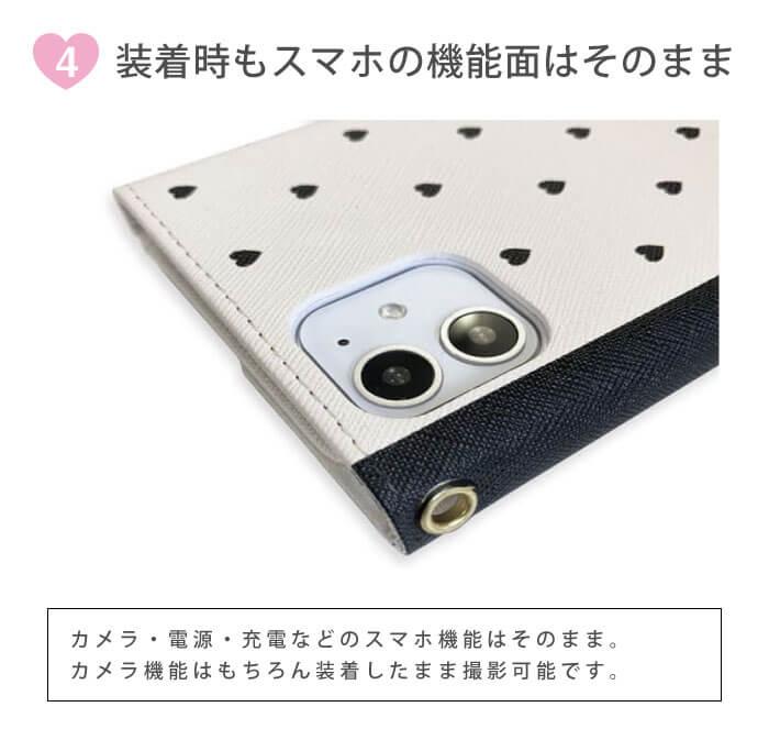 3つ折り手帳型ケース説明5